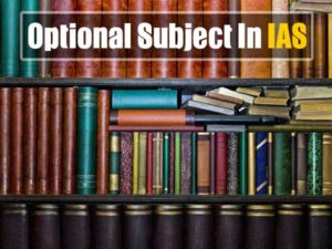 IAS optional subject books organized in book rack