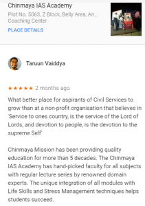 Google Review on IAS Coaching in Chennai