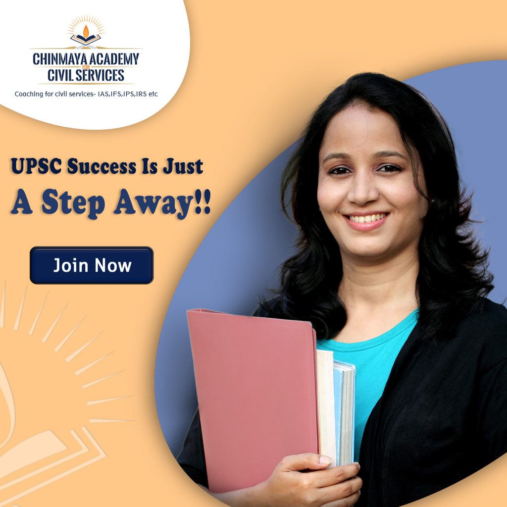 Admissions open for UPSC examinations 2018