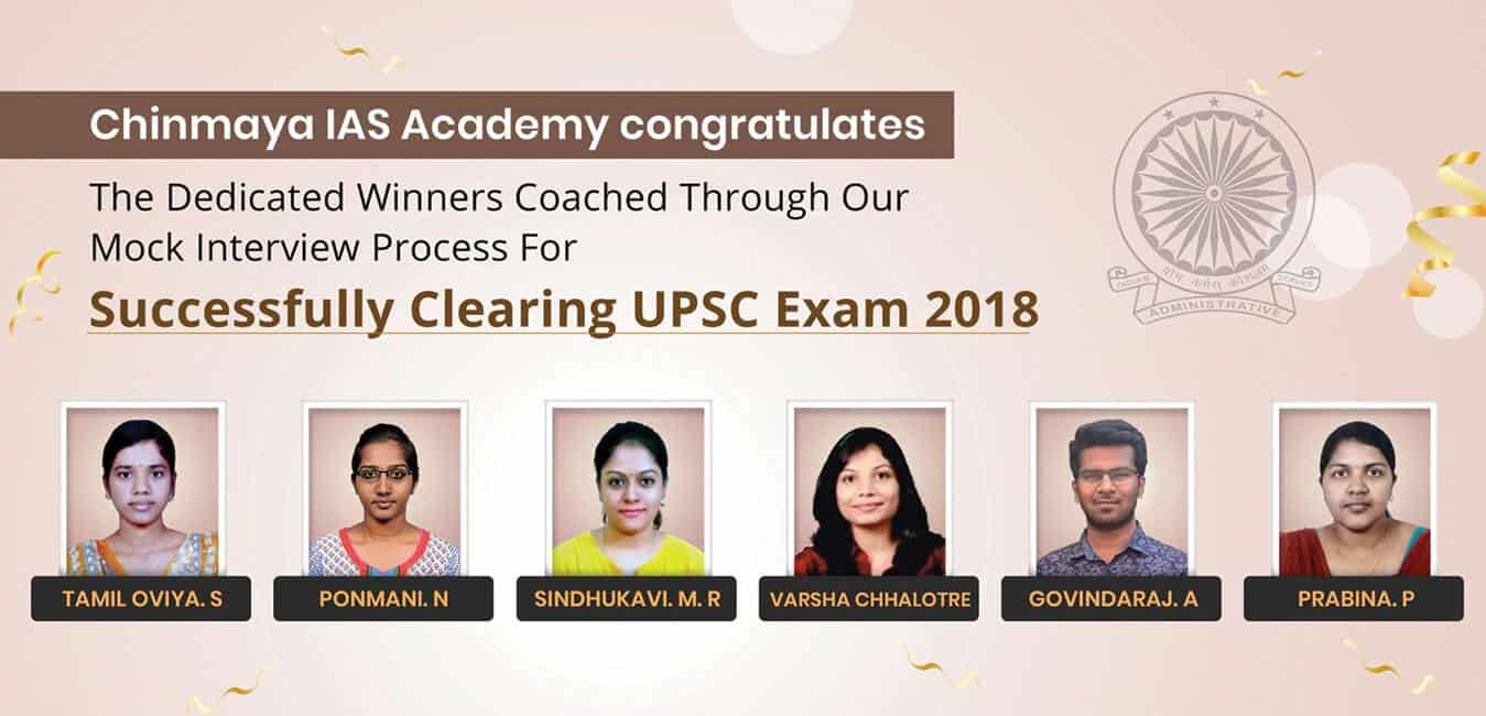 UPSC 2018 cleared students who attended mock interview in chinmaya ias academy chennai